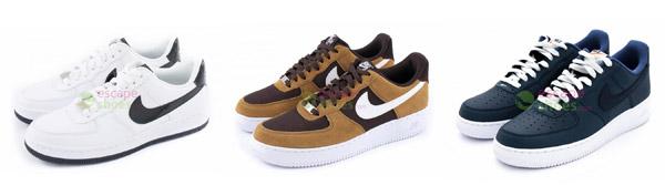 brand new 245e3 1ceb2 ... 5cc4736 Nike Air Force 1 cdae6f05 ...
