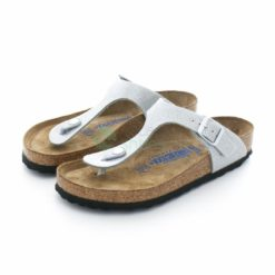 Sandalias BIRKENSTOCK 847461 Gizeh Magic Galaxy Silver