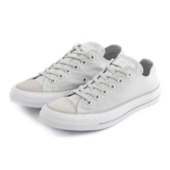 Tenis CONVERSE Chuck Taylor All Star 559888C Pure Platinum