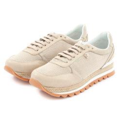 Sneakers GIOSEPPO Trani Beige