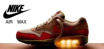 ¡Nike Air Max ahora más baratas!
