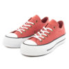 Sneakers CONVERSE Chuck Taylor All Star Lift Light Redwood