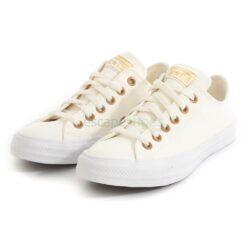 Sneakers CONVERSE All Star Farro