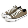 Tenis CONVERSE All Star Silver 568588c