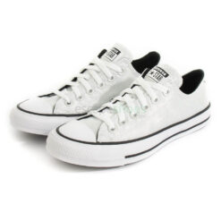 Sneakers CONVERSE All Star Silver 568588c