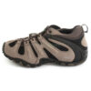 Zapatillas MERRELL Chameleon II Stretch Boulder J5002193