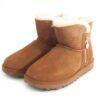 Botas UGG AUSTRALIA Bailey Zip Mini 1112481 Chestnut