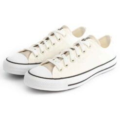Sneakers CONVERSE All Star Egret Light Gold 570289C