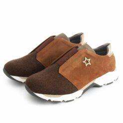 Sneakers CUBANAS Run 1370 Brown